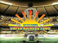 super kickers 2006 bs
